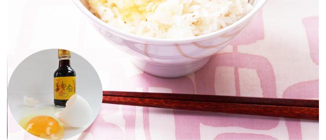たまご飯セット(紅たまご20個 + たまご飯しょうゆ2本) | 養鶏農場の産直たまご通販ショップ 愛たまご
